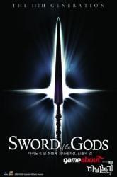 swordofthegodss