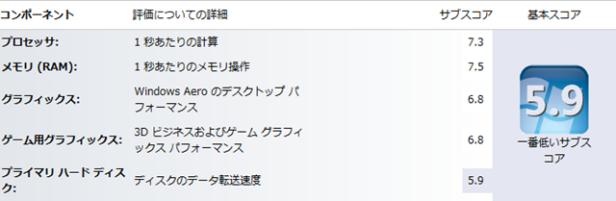 無題_thumb[3]