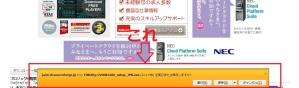 今のOS(Vista、7)でMIDIの再生、ゲーム内MIDI、音色復活の方法など(今のOSでYAMAHA S-YXG50風な導入)