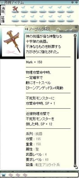 grdxtgreyre (1)