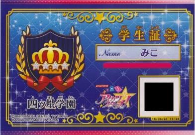 ytyryりゅ6うじゅjrt6yhth (4)