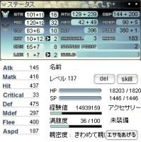 dgdgtgtr-1